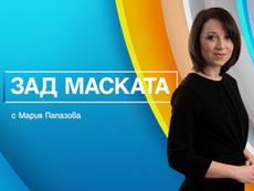 """Известни българи разкриват себе си в рубриката """"Зад маската"""" по Bulgaria ON AIR"""