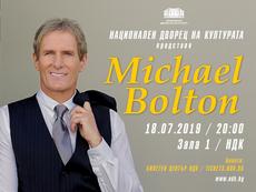 Майкъл Болтън идва отново за концерт в НДК