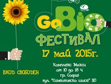 Звезди учат хората на екозанаяти по време на GoBIO фестивал 2015
