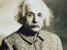 Знаете ли, че очите на Айнщайн се съхраняват в сейф в Ню Йорк?