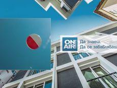 Bulgaria ON AIR с нова позиция в цифровата ефирна мрежа