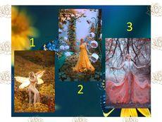 Тест: Три елфи разкриват каква жена сте