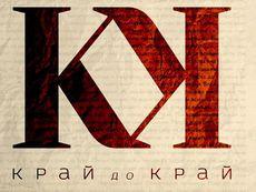 Традицията на големите български сатирици продължава