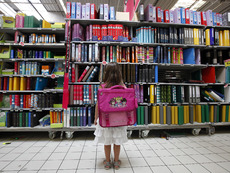 Какво да купим за първия учебен ден?