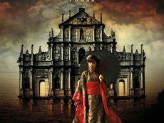 Вълнуваща история за война и любов, базирана на реални лица и събития