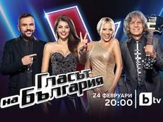 """""""Гласът на България"""" се завръща от 24 февруари"""