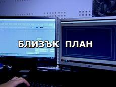 """""""Близък план"""" на Bulgaria ON AIR и тв журналистиката – тази събота от 19:30 часа"""