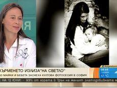 """Проект """"На светло"""" показва кърмещи майки"""