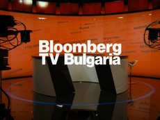 Ексклузивни гости и анализи на важните бизнес новини в Bloomberg TV Bulgaria