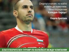 Цветан Соколов и Георги Братоев станаха Holiday Heroes