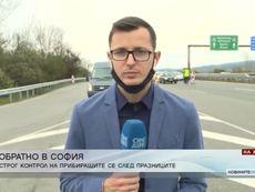 Виктор Дремсизов от Новините ON AIR: Социалната изолация е предизвикателство
