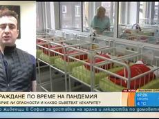 Акушер-гинеколог: Бременните жени боледуват по-рядко от COVID-19