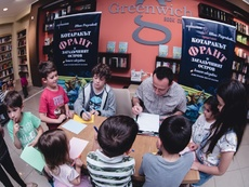 Иван Раденков представи за първи път най-новата си детска книга