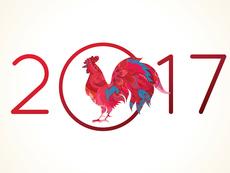 Китайски годишен хороскоп за годината на Петела