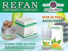 Използвайте природни средства за възстановяване и подмладяване на кожата