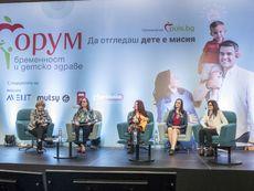 """Над 1000 родители посетиха """"Форум бременност и детско здраве"""""""