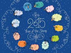 Цветовете, които носят късмет в годината на дървената овца