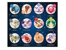 Седмичен хороскоп за 11 – 17 юни 2018