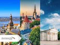 Пътуваме до Рига, Талин и Вилнюс, благодарение на Bulgaria Air и Air Baltic
