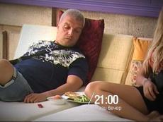 Антон Стефанов с гладна стачка във ВИП Брадър
