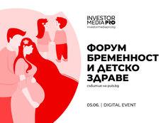"""""""Форум бременност и детско здраве"""" с ново събитие и важни теми – на 5 юни"""