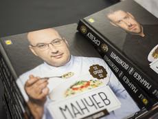 """Проектът """"Манчев срещу Шишков"""" продължава с уникално кулинарно издание"""