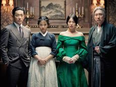 """""""Слугинята"""" – еротика в крайностите на корейското кино"""