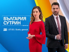 Мария Константинова и Мирослав Димитров са новият тандем на Bulgaria ON AIR