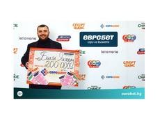 """Късметлия спечели 200 000 лева от играта """"Еврошанс"""""""