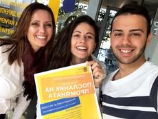 Студенти от ВУЗФ търсят будителя на 21 век