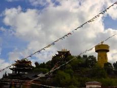 Тибетска мъдрост на деня