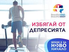 Ани Владимирова: С Next Level искаме да помогнем хората да избягат от депресията