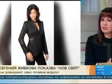 Спортни и ежедневни облекла са акцент в новата колекция на Жени Живкова