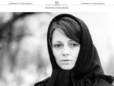 Започва изложба в Градската градина с фотографии на Невена Коканова
