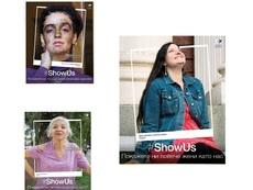 #ShowUs Покажете ни повече жени като нас – жени с истинска красота