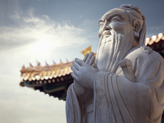 Мъдри мисли от Конфуций