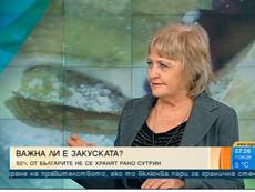 Проф. Байкова: Закуската е добър начин да поддържаме здравето