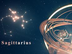 Годишен хороскоп 2018 – Зодия Стрелец