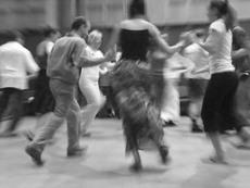 Покана за танц
