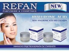 Очаквайте скоро новата серия с хиалуронова киселина на REFAN