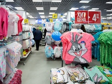 Магазини PEPCO отвориха врати и в България