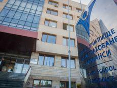 ВУЗФ организира Ден на отворените врати на 14 декември