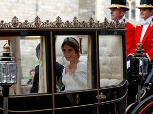 Внучката на Елизабет II се омъжи