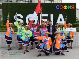 """Фолклорен фестивал """"Витоша"""" събира участници от 24 страни"""
