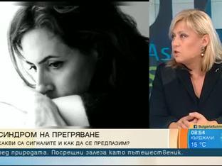 Близо един милион българи са в депресия, работата е сред основните причини