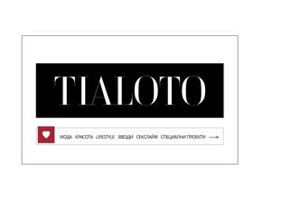 Tialoto.bg вече е с нов облик