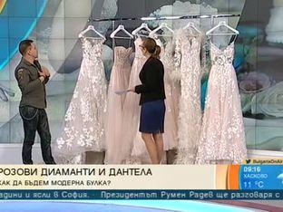 Тенденциите при булчинските рокли