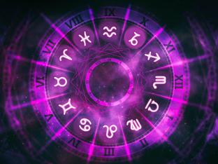Дневен хороскоп за 16 април