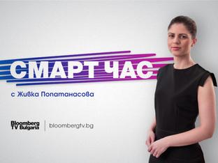 Живка Попатанасова: Образованието е път с много посоки
