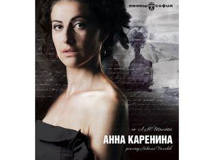 """Програмата на Театър """"София"""" за октомври 2019"""